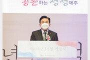 """원희룡 """"코로나19로 새로운 위기…용기·협력으로 극복"""""""