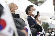 """文 """"도쿄올림픽, 南北美日 대화의 기회…성공 개최에 협력"""""""