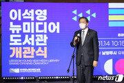 장남은 밀정 처단·차남은 밀정 정보원…독립운동가 이석영의 안타까운 가족사