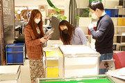 """""""우리집 좀…"""" '집콕' 장기화에 홈컨설팅 인기…주방용품 매출도 ↑"""