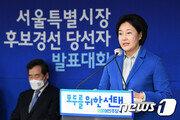 박영선, 민주당 서울시장 후보 확정…득표율 69.5%
