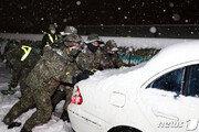 폭설 내린 강원 '대민지원' 나선 육군…도로 갇힌 시민 구조