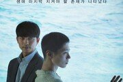 """공유·박보검 '서복', 극장·티빙 동시 개봉하나 """"확정된 것 없다"""""""