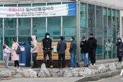 동두천서 외국인 근로자 84명 집단감염…감염 경로는 미궁