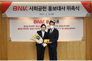 [전합니다]BNK금융그룹 사회공헌 홍보대사에 임형주 씨