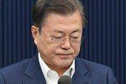 """文 """"국토부-LH 직원-가족 3기 신도시 거래 전수조사 하라"""""""