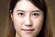 바이든의 진보 청구서 AOC[글로벌 이슈/하정민]