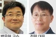 '포스코청암상' 백무현 교수-정한 대표-용남중-세움