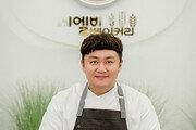 씨엘비베이커리, 대한민국 소비자대상서 '소비자 친화 브랜드' 선정