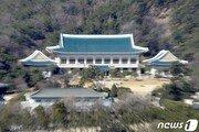 """문대통령 """"국토부·LH 직원 3기 신도시 토지거래 전수조사"""" 지시"""