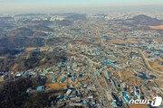 """LH직원 광명·시흥 투기 의혹 일자…市도 """"전수조사 실시"""""""