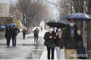 [날씨]4일 낮 최고 14도 포근…남부지방 오전부터 봄비