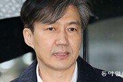 [단독]김미리 부장판사, 조국 사건 재판장 계속 맡는다