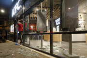 """네덜란드 코로나19 검사소서 폭발…""""의도적 범행"""""""