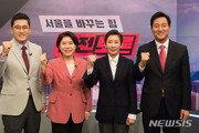 국민의힘, 서울·부산시장 후보 4일 발표…단일화 논의 본격화
