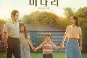 '미나리', 77관왕 일조한 제작진…韓 번역가부터 의상 디자이너까지