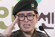 """'성전환 강제전역' 변희수 사망…정의당 """"정부·여당 뒷짐져"""""""