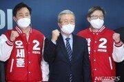 """김종인 """"野여론조사에 실망 안해…48 대 12 선거도 뒤집어"""""""
