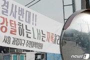 'LH 땅투기' 시흥 집값 상승률 1년 만에 최고 찍었다