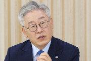 """이재명 """"윤석열 사퇴 착잡…결국 정치할 것"""""""
