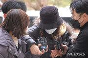 '상습폭행 방조' 인천 국공립 어린이집 원장 구속 기각