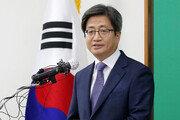 김명수 대법원장, '거짓 해명' 세 번째 사과…사퇴 불가 입장 재확인