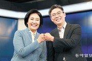 여권 단일화 시동… 박영선-조정훈 첫 토론