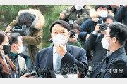 """윤석열 """"자유민주주의 지킬것"""" 사퇴… 與 """"정치쇼"""""""