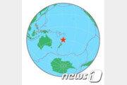 뉴질랜드 해역서 규모 8.1 등 강진 세차례 '쓰나미 경보'