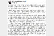 """황교안 """"힘 보태야겠다""""…윤석열 사표 낸 날 정계복귀 암시"""