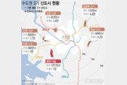 3기 신도시 소식에 시흥 집값 '껑충'…신고가 '속출'