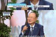 """이대봉 서울예고 이사장 """"아들, 고교 때 학폭으로 사망…가해자 용서"""""""