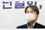 안철수-오세훈 단일화 최대 걸림돌은 선거 비용?