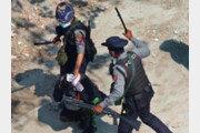 반쿠데타 시위, 피로 물든 미얀마의 1주일[청계천 옆 사진관]