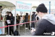 서울서 코로나 132명 신규 확진…사망 1명 추가
