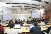 산업정책硏, 'ESG 경영최고위 과정' 제1기 개설