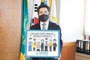 김현중 유한대 총장, 필수노동자들에 감사메시지 전달