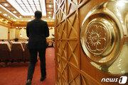 """임기만료 법관도 탄핵 '임성근 방지법' …헌재 """"견해 대립 있을 수 있다"""""""