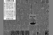 [동아플래시100]창간 4주년 동아일보의 4대 약속…잘 지켰을까?