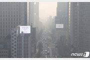 서울 미세먼지 비상저감조치 발령…11일 5등급 차량 운행제한