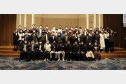 연세대 미래교육원 '연세 영CEO과정' 제9기 개설