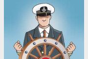 '리더십의 상징' 한번 선장은 영원한 선장[김인현의 바다와 배, 그리고 별]〈46〉