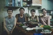 '기생충', 황금촬영상 최우수 작품상…송강호 연기대상