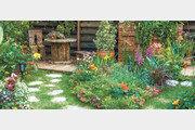 작은 정원에서 누리는 충만한 치유의 에너지