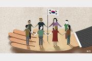 K팝 등 한류 인기에…한국어 배우는 해외학생 16만명 육박