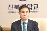 """""""월드클래스 기업 많이 만들어 전북 발전의 마중물 되겠다"""""""