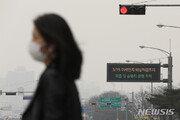 미세먼지·안개 뒤덮인 뿌연하늘…16일 중국발 황사까지 몰려온다