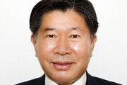 [전합니다]최건환 경주월드 대표, 한국유원시설협회장 취임