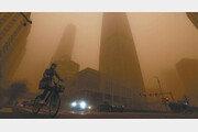 中베이징 10년만에 최악 황사… 16일 한반도 온다