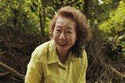 연기인생 55년 윤여정, 74세에 오스카 성큼